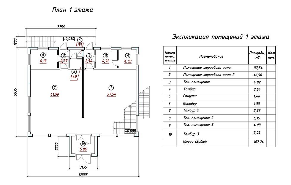 Proekty_magaziny_210_plan1