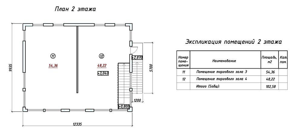 Proekty_magaziny_210_plan2